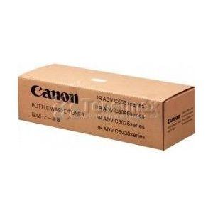 Canon FM3-5945-000, FM4-8400-000 eredeti hulladékgyűjtő tartály kép